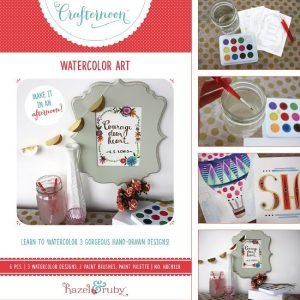 crafternoon watercolor product packaging